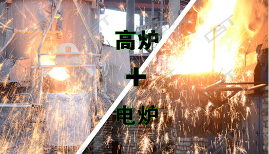 The Production Process of Malleable Iron Pipe Fittings-Molten Iron Smelting